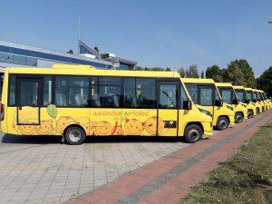 Flota brendiranih autobusa GSP Beograd